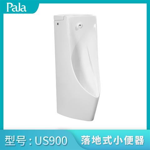 落地式小亚洲雷火电竞有限公司US900