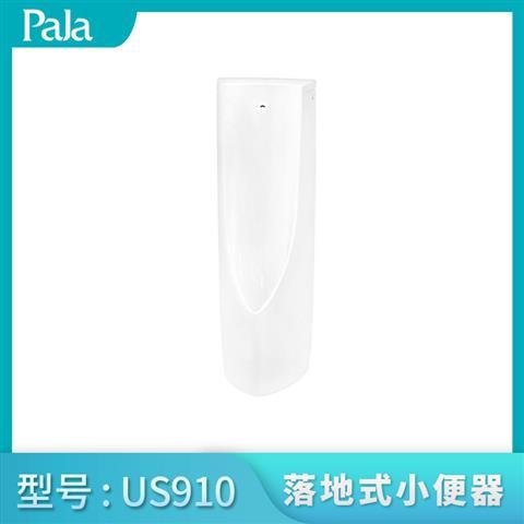 落地式小亚洲雷火电竞有限公司US910