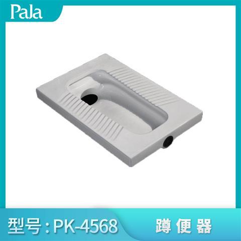 蹲亚洲雷火电竞有限公司PK-4568
