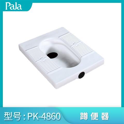 蹲亚洲雷火电竞有限公司PK-4860